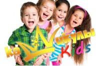 kaNNиkулы KIDS (5-12 лет)
