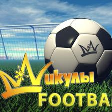 kaNNиkулы. Football School