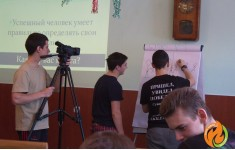 проект «Лагерь навыка» SkillCamp.ru - программа «Рубеж»