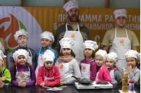 проект  «Лагерь навыка» SkillCamp.ru – программа «Я САМ»