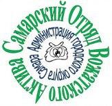 """СОВА"" Самарский Отряд Вожатского Актива"