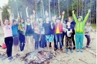 """Палаточный лагерь """"Я-Скаут!"""""""