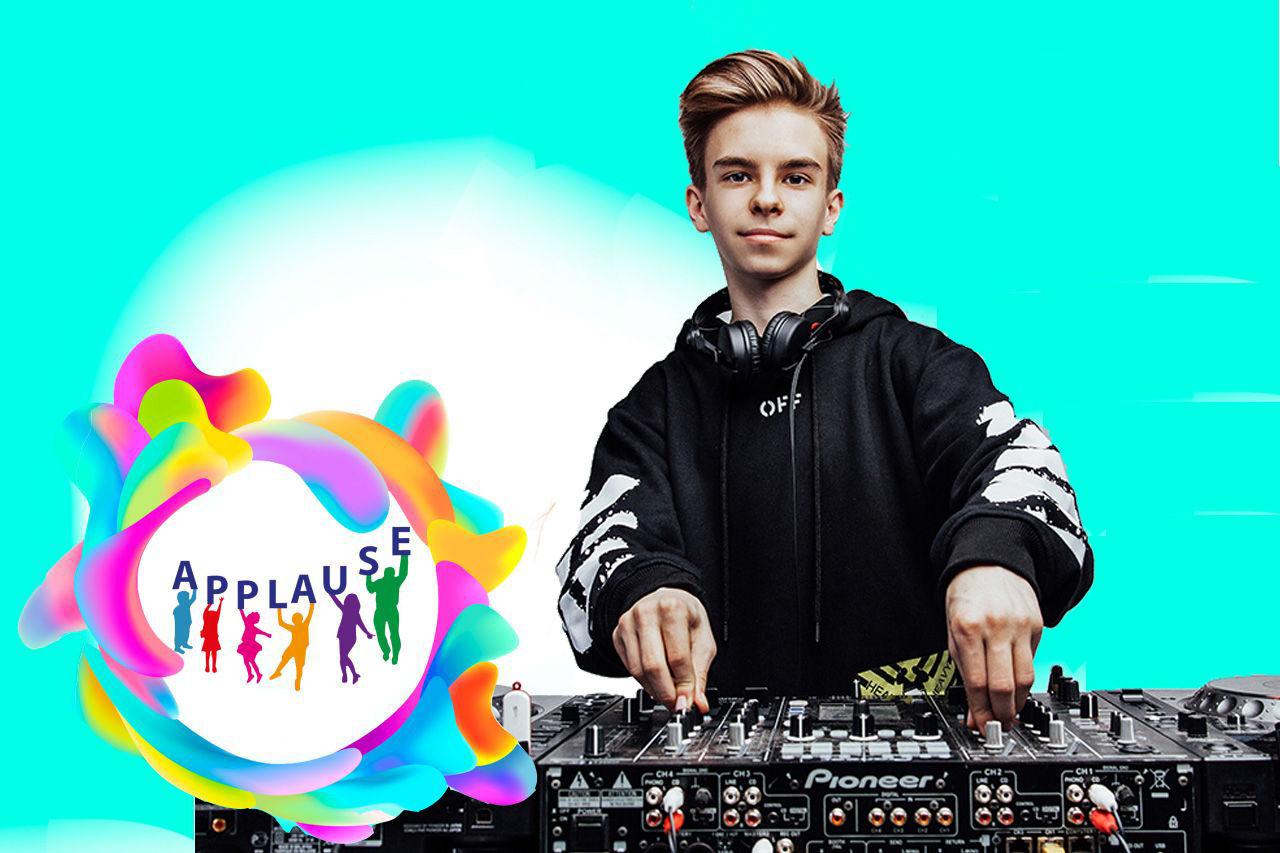 Аплодисменты. DJ
