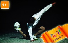 Applause.  Freestyle Football