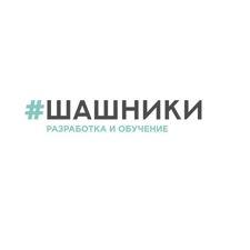«Школа Аниматора: Лагерь»   Творческое Объединение #Шашники