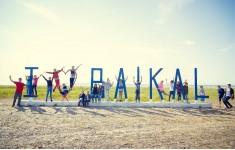 Байкал KIDS