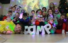 Английский лагерь MCamp