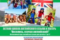 English Language and Culture Program