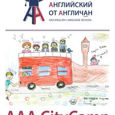 AAA CityCamp