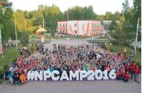 Ребячий лагерь Новое поколение