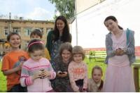 Wonderland Kids Camp