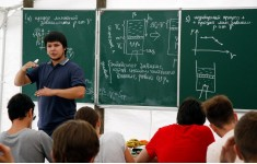 School of intensive preparation for the EGE and OGE