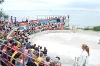 Бригантина (Восточный берег Крыма)