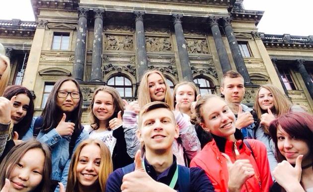 Чешские каникулы
