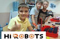 Летний IT интенсив Hi Robots (Комендантский)