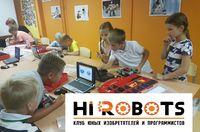 Летний IT интенсив Hi Robots (Большевиков)