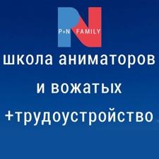 P+N Family