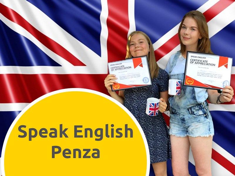 Speak English Camp Penza