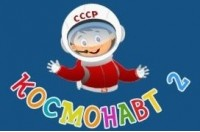 "Children's health camp ""Cosmonaut-2"""