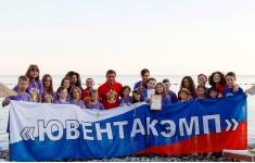 """Авторский детский лагерь """"ЮвентаКэмп"""""""