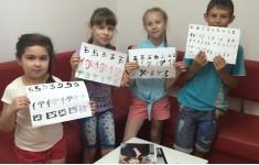 Языковой дневной лагерь