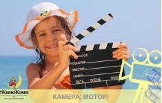 КиноКэмп kids