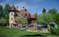 Hagwart Camp