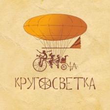 Вожатый, Кружковод