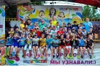 Детский Образовательный Центр Хелиос ММЦ Приморско
