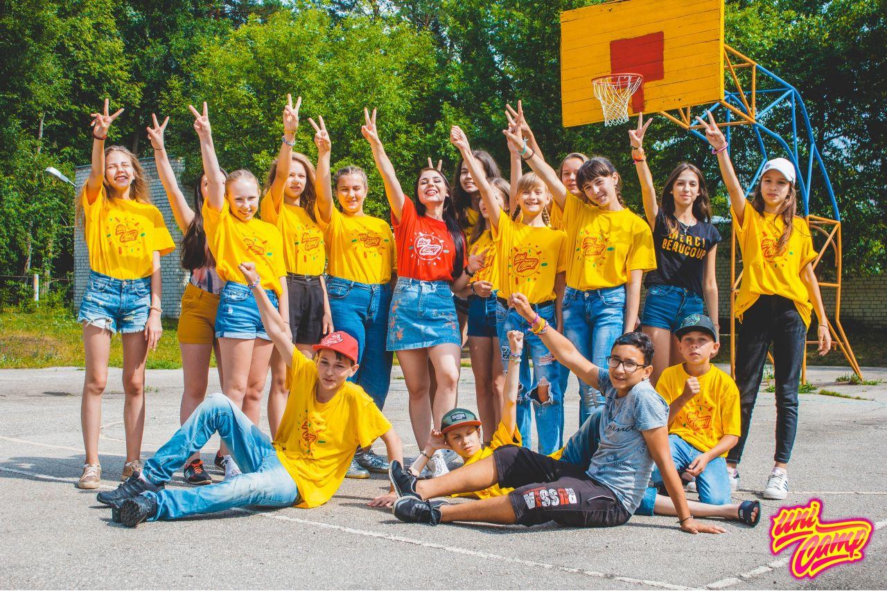 Uni-camp. Танцевальные каникулы