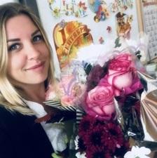 Александра Борисовна