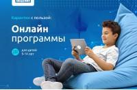 Виртуальный IT-лагерь ШАГ.ONLINE