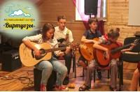 Музыкальный лагерь Виртуозы