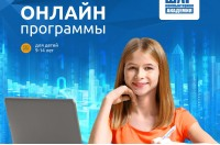 Компьютерная Академия ШАГ. ONLINE  IT - микс