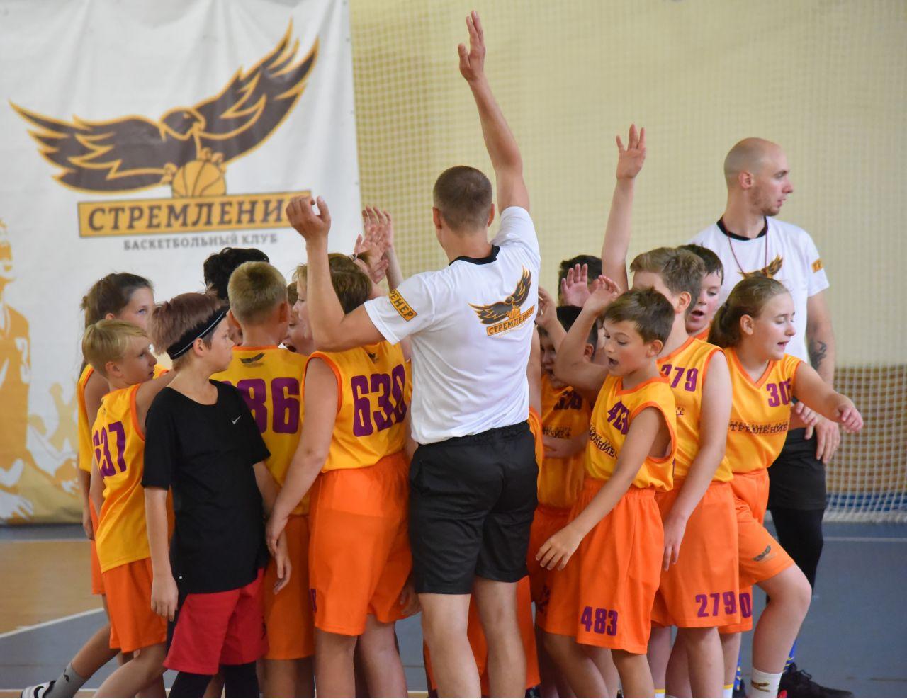 БК Стремление. Баскетбольные сборы — Пересвет