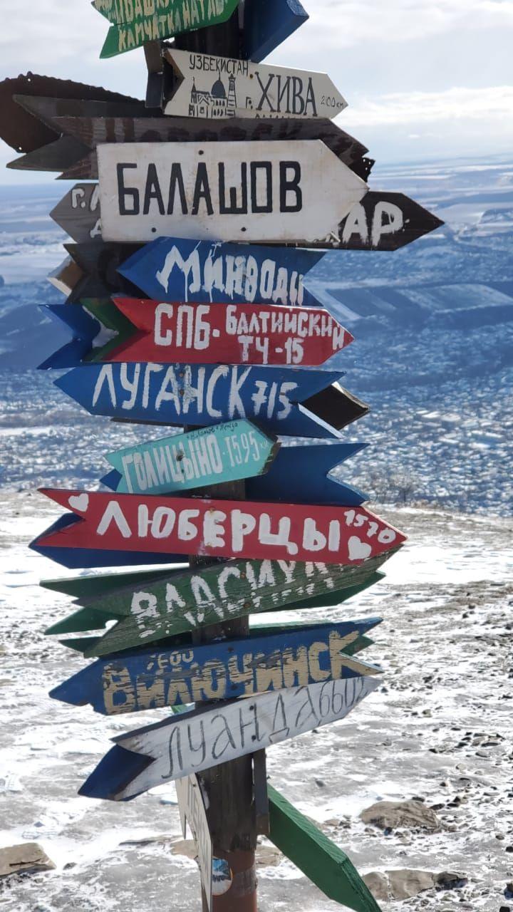Авторский тур «Приключение Совенка на Кавказе»