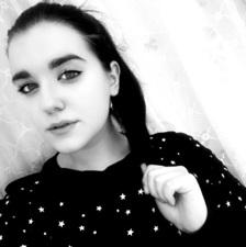 Терянникова Васильевна