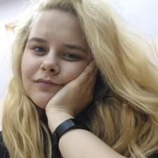Полина Игоревна