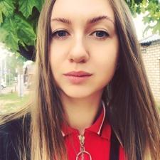 Ягупова Васильевна