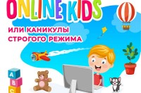 IQ Kids Online