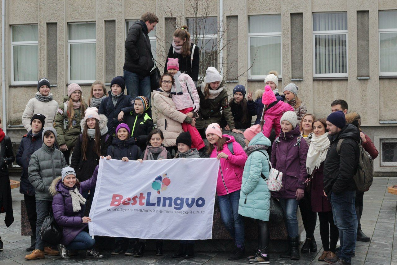 BestLingvo: Квест-каникулы в Казани