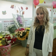Ольга Вениаминовна