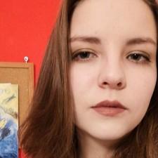 Алёна Руслановна