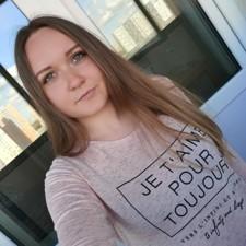Полина Александровна