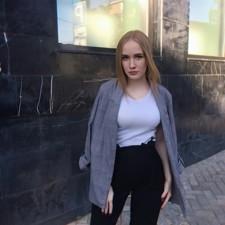 Алина Руслановна
