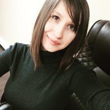 Алина Владимировна