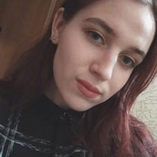 Эльвира Евгеньевна