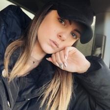 Алена Александровна