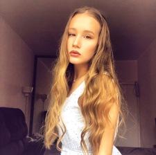 Камилла Леонидовна
