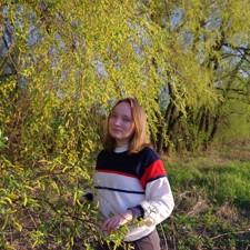 Владимировна Киселева